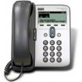 IP телефон Cisco CP-7912G