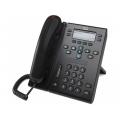 IP телефон Cisco CP-6945-C-K9=
